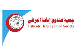 Patient Helping Fund Society